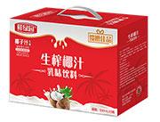 鲜绿园生榨椰汁乳味饮料500ml×8罐礼盒