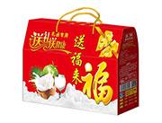 送福来椰子汁礼品专用礼盒