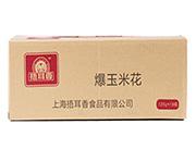 捂耳香爆玉米花120gx18桶