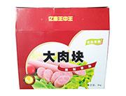 亿嘉王中王大肉块精制香肠2kg礼盒