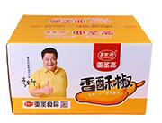 亚圣斋香酥椒黄色箱装