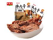 安润食品牛肉干五香味