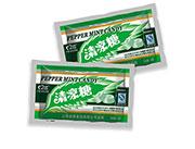 美顿清凉糖原味50包每盒