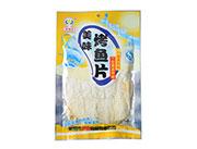 蔡春牌美味烤鱼片100g