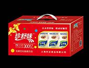 珍舒味发酵型乳酸菌饮品