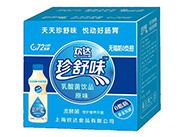 欢达珍舒味乳酸菌饮品