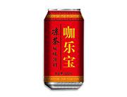 咖乐宝凉茶320ml