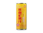 杞立方鲜枸杞果汁248ml罐装