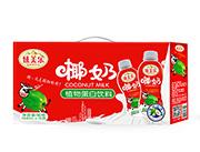 臻美乐188mlx10椰奶植物蛋白饮品反