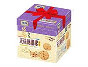 领尚无蔗糖粗粮饼干礼盒