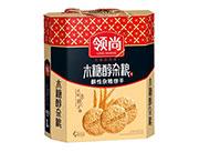 领尚木糖醇杂粮饼干礼盒