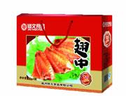 修文翅中礼盒(450gx2盒)
