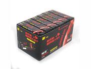 金百利七片口香糖纸盒