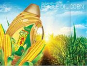 黄氏伯玉米油5升食品