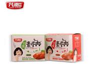 兴湘素牛肉香辣味+烤肉味箱装