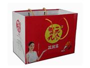 智元九个核桃礼盒红色手提袋