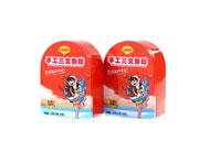 金牌阿妹台湾进口食品三文鱼松-10gx10盒小包装