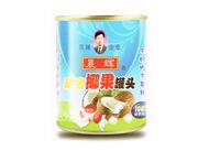晨辉珍宝椰果罐头850g