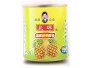晨辉菠萝罐头425g