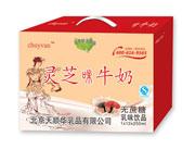 灵芝味牛奶-北京初元食品