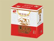 华宝欢乐牧场黑牛奶礼盒