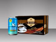 艾尔星空黑咖啡饮料
