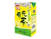 爱泡泡菊花茶植物饮料250ml