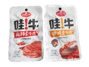 谷研工坊哇牛麻辣素牛肉+烧烤素牛肉25克