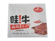 谷研工坊哇牛麻辣素牛肉25克x20袋箱装