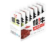 谷研工坊哇牛麻辣素牛肉25克x20袋休闲食品