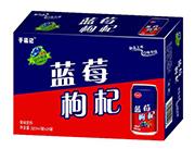 达威蓝莓枸杞果味饮料