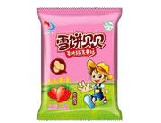 美多多一元系列雪饼贝贝草莓味30克