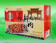 辣肉丝礼盒