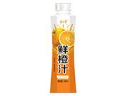 益品堂鲜橙汁