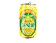 升级版菠萝啤菠萝味碳酸饮料铝罐330ml
