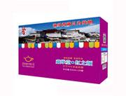 藏红花茶植物健康饮品240mlx24