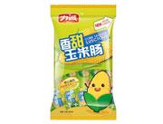 香甜玉米肠袋装