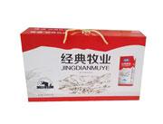 植雅经典牧业复合蛋白饮料箱装