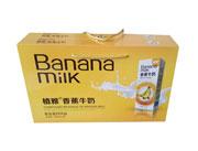 植雅香蕉牛奶蛋白饮品