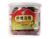 腾飞梅类罐装柠檬话梅220g