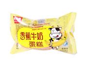 开口福香蕉牛奶蛋糕袋装