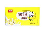 开口福香蕉牛奶糕点2千克