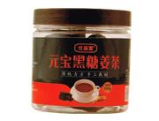 仕品堂元��黑糖姜茶200g