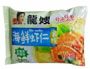 龙嫂海鲜虾仁米线