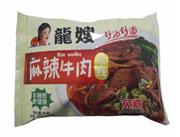 龙嫂麻辣牛肉米线
