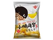 小明同学香蕉乳条108g