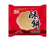 福建龙海禧味酥饼豆沙味