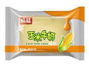 福建龙海禧味玉米牛奶蛋糕
