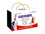 百岁山无糖型中老年高钙双蛋白牛奶215ml×12(木盒)