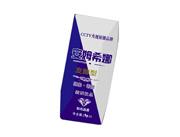 百岁山发酵型安姆希娜酸奶饮品215ml